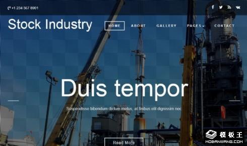 工业制造展示响应式网站模板