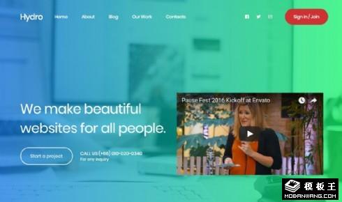健康水疗响应式网页模板