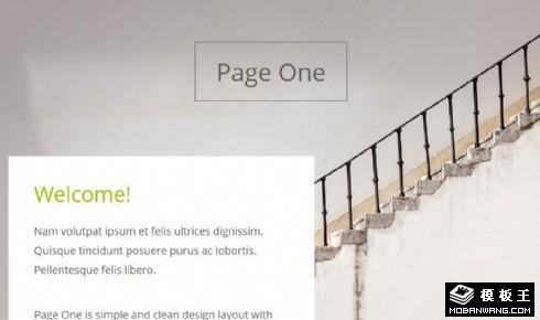 简约单页面信息介绍响应式网页模板