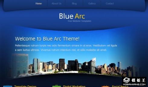 蓝弧企业动态网页模板