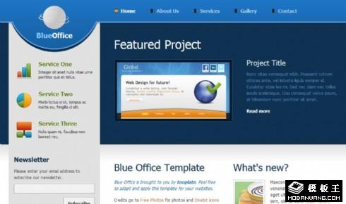 蓝色企业业务信息网页模板