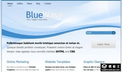 浅蓝波浪企业动态网页模板
