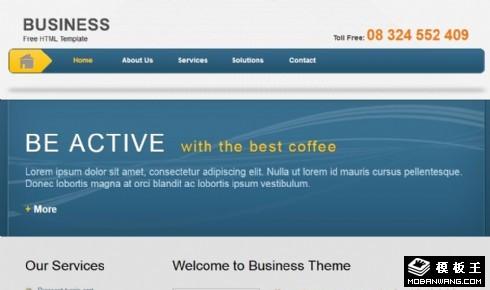 公司商务展示网页模板