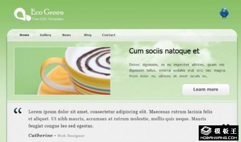 生态绿色企业介绍网页模板