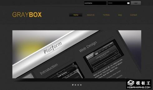 灰黑服务动态展示网页模板
