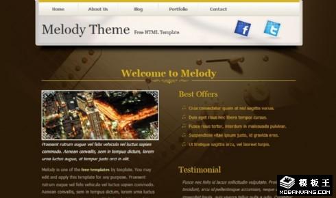 金色旋律主题动态网页模板