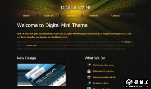 暗黑数字信息展示网页模板