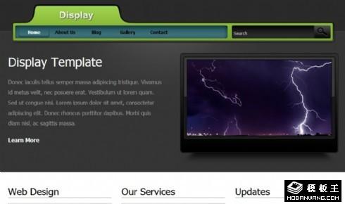 服务动态信息显示网页模板