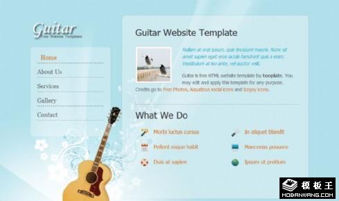 蓝色吉他教学动态网页模板