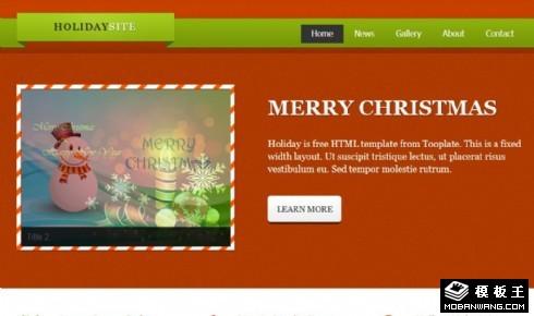 圣诞主题服务信息网页模板