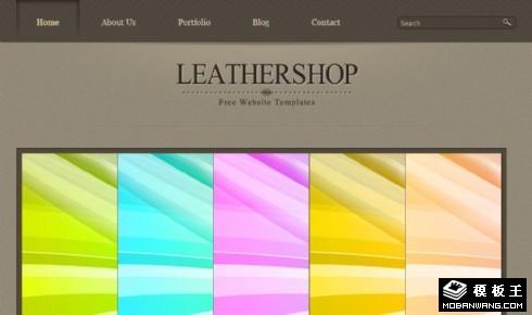 皮革制品信息动态网页模板