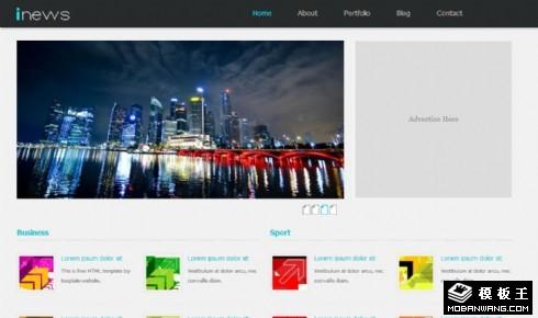 分类导航信息网页模板