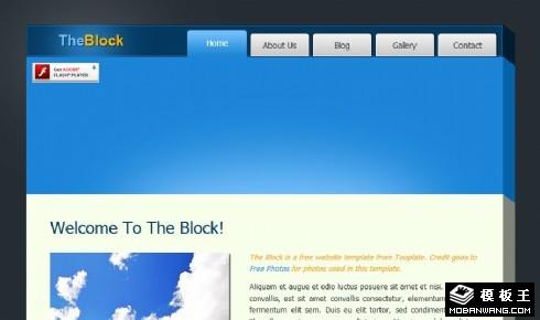 立体区块信息网页模板