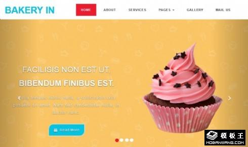 蛋糕烘焙制作技术响应式网页模板