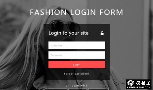 黑灰时尚登录表单响应式网页模板