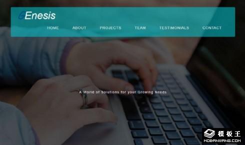 企业发展动态展示响应式网页模板