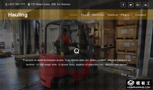 仓库物流管理响应式网页模板