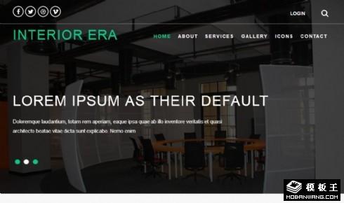 室内展示设计动态响应式网页模板
