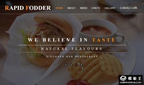 快餐料理响应式网页模板