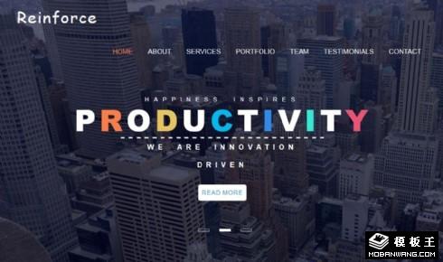 企业管理策划服务响应式网页模板
