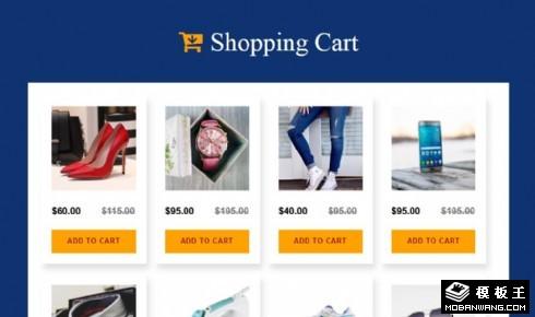 购物产品列表响应式网页模板