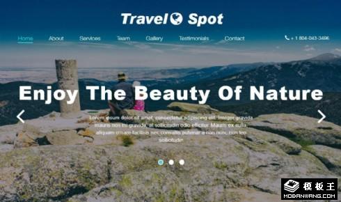 旅行服务信息展示响应式网页模板