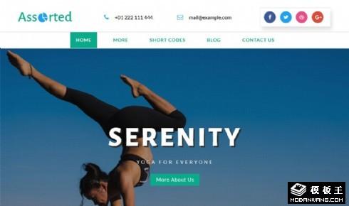 宁静瑜伽运动响应式网页模板