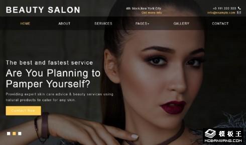 美容美甲沙龙响应式网页模板
