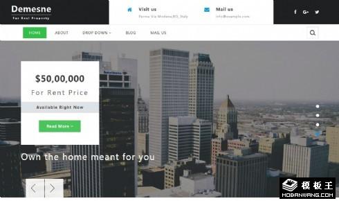 房产交易中心响应式网页模板