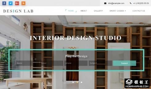 设计研发中心响应式网页模板