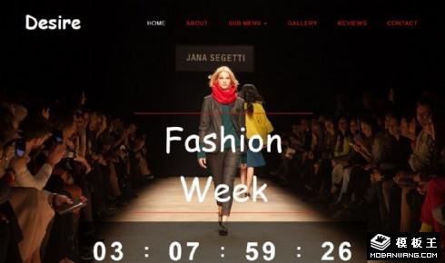 时尚潮流设计展示响应式网页模板