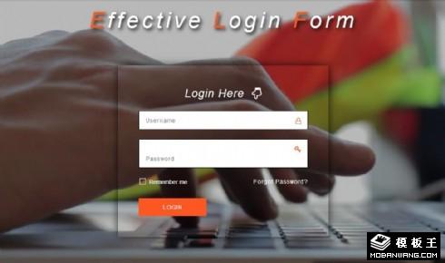 键盘登录框响应式网页模板