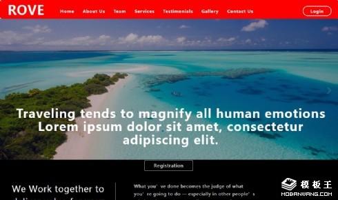 旅行风光展示服务响应式网页模板