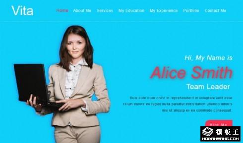 女性商务简历响应式网页模板