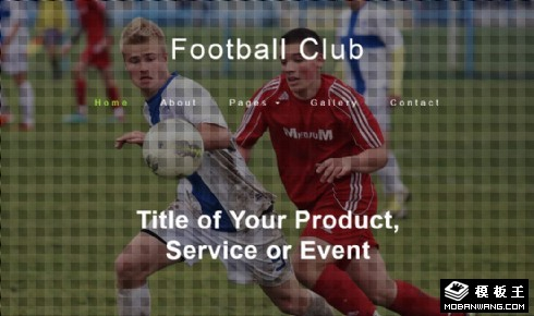 足球运动训练响应式网页模板