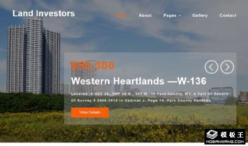 地产投资管理响应式网站模板