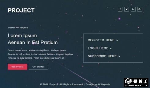 项目信息介绍响应式网页模板