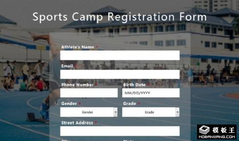 运动会员信息登记响应式网页模板