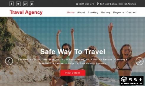 时尚旅行代理公司响应式网页模板