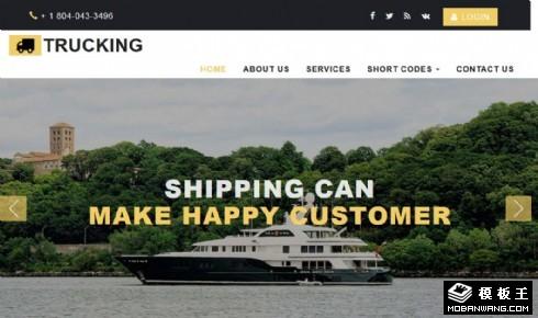 综合货物运输响应式网页模板