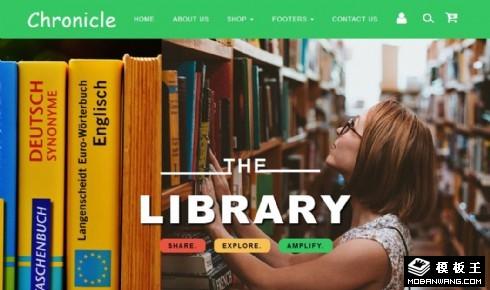 图书馆在线服务响应式网页模板