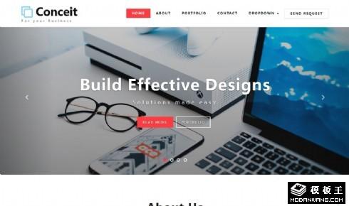 创意商业服务响应式网页模板