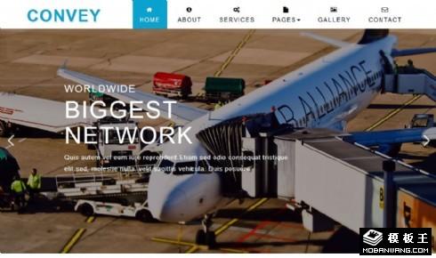 货运服务信息展示响应式网页模板
