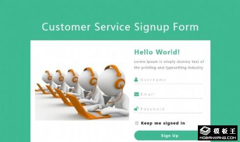 绿色客户服务登录界面响应式网页模板