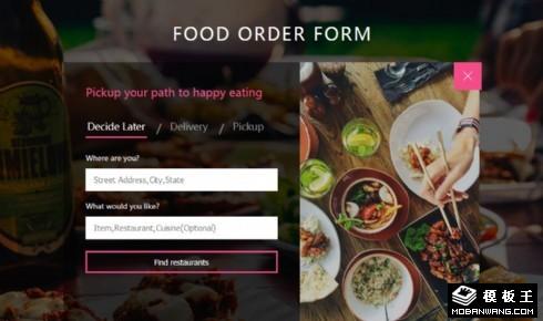 美食订单表单响应式网页模板