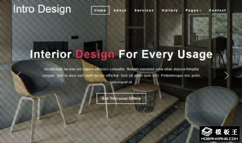 室内设计动态服务响应式网页模板