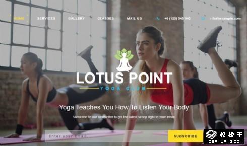 莲花瑜伽中心响应式网页模板