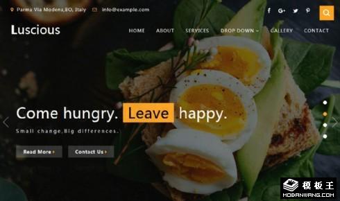 美味精品餐厅响应式网页模板