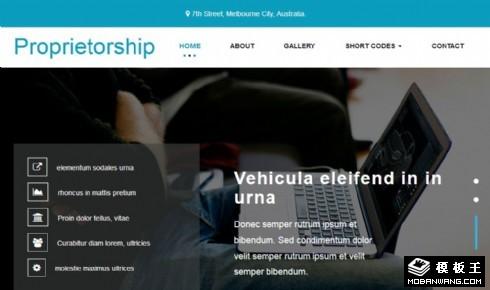 企业经营服务动态响应式网页模板