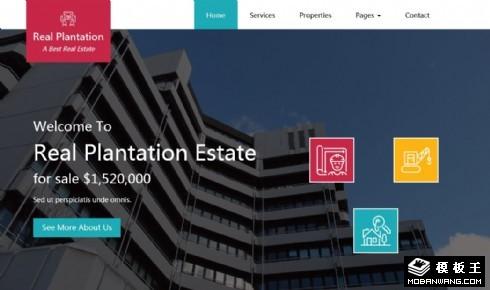 房产开发交易响应式网页模板